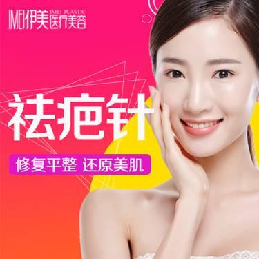 https://heras.igengmei.com/service/2019/07/03/b76e6ca852-half