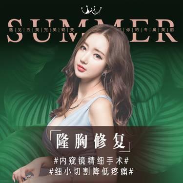 https://heras.igengmei.com/service/2019/07/03/ee80842587-half