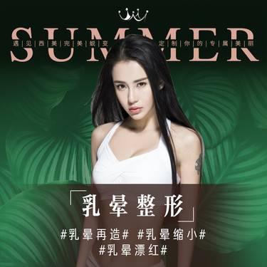 https://heras.igengmei.com/service/2019/07/03/f937ec19ed-half