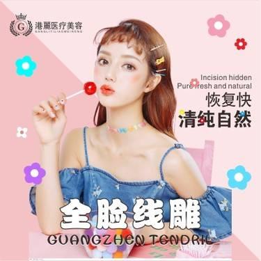 https://heras.igengmei.com/service/2019/07/04/02343f228e-half