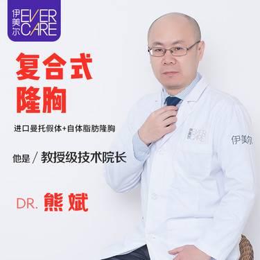 https://heras.igengmei.com/service/2019/07/04/348bf0ad20-half