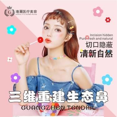 https://heras.igengmei.com/service/2019/07/04/4dbb5b33e6-half