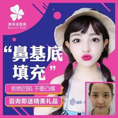 https://heras.igengmei.com/service/2019/07/04/5f6c7c08c2-half