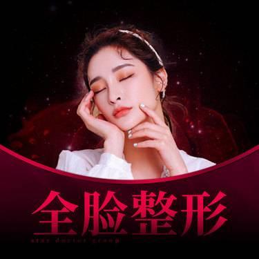 https://heras.igengmei.com/service/2019/07/04/90958634fd-half