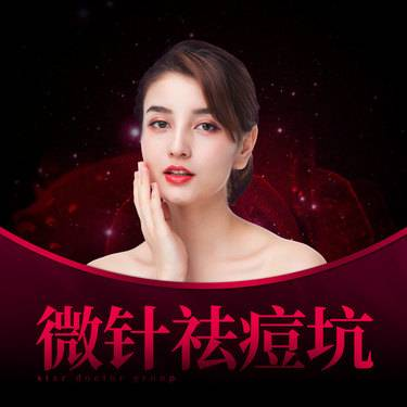 https://heras.igengmei.com/service/2019/07/04/a34290ef59-half