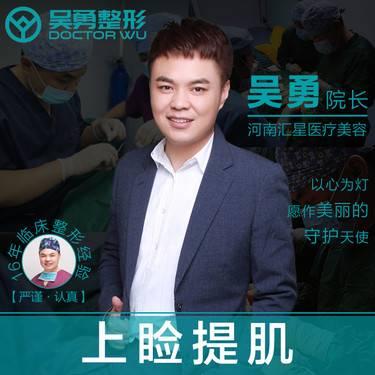 https://heras.igengmei.com/service/2019/07/04/ea9cdd801a-half