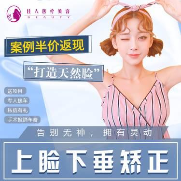 https://heras.igengmei.com/service/2019/07/04/ebc9be3a36-half