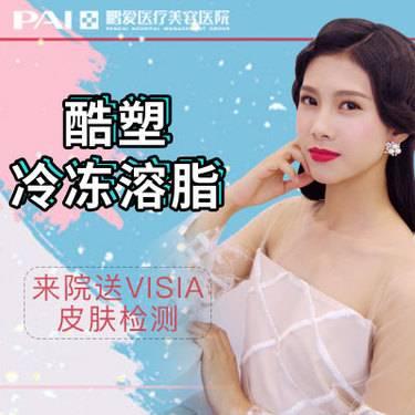 https://heras.igengmei.com/service/2019/07/04/fe687055ee-half