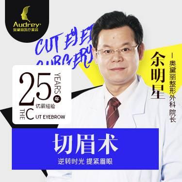 https://heras.igengmei.com/service/2019/07/05/899654843b-half
