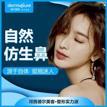 https://heras.igengmei.com/service/2019/07/05/a41ba5c019-half