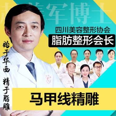 https://heras.igengmei.com/service/2019/07/05/d638d6ae0f-half
