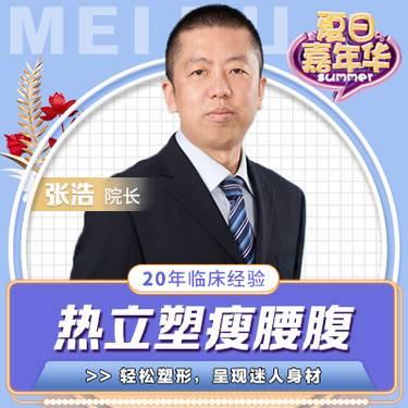 https://heras.igengmei.com/service/2019/07/06/0e33ac7744-half