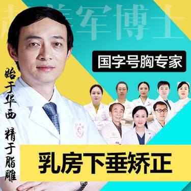 https://heras.igengmei.com/service/2019/07/06/77b2c3b3b6-half