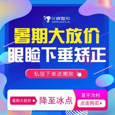 https://heras.igengmei.com/service/2019/07/07/639950d123-half