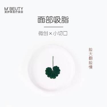 https://heras.igengmei.com/service/2019/07/07/f89a7dc8d7-half