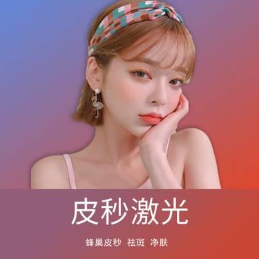 https://heras.igengmei.com/service/2019/07/08/136033c252-half