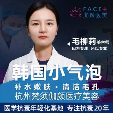 https://heras.igengmei.com/service/2019/07/08/1bcd3af5da-half