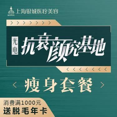 https://heras.igengmei.com/service/2019/07/08/23588d949d-half
