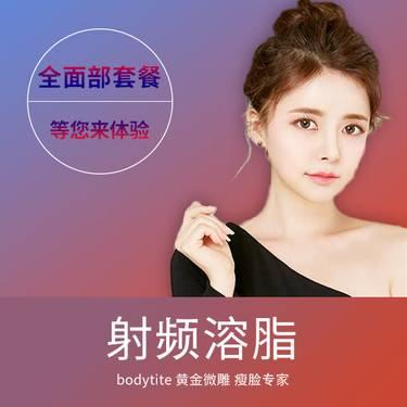 https://heras.igengmei.com/service/2019/07/08/4a64476377-half