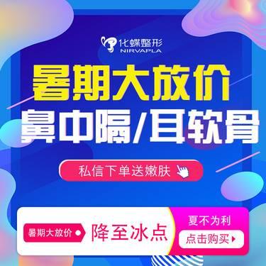 https://heras.igengmei.com/service/2019/07/08/58b79b1d99-half