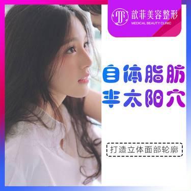 https://heras.igengmei.com/service/2019/07/08/af001ab12d-half