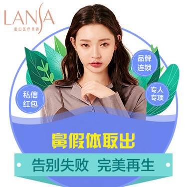 https://heras.igengmei.com/service/2019/07/09/3cd6dd72fa-half