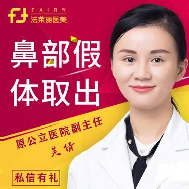 https://heras.igengmei.com/service/2019/07/09/812987042b-half