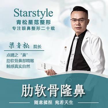 https://heras.igengmei.com/service/2019/07/09/a72e3d5b07-half
