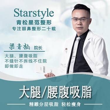 https://heras.igengmei.com/service/2019/07/09/b31ca9d591-half