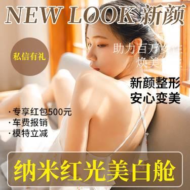 https://heras.igengmei.com/service/2019/07/09/c731da9bdb-half