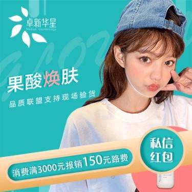 https://heras.igengmei.com/service/2019/07/10/523d224221-half