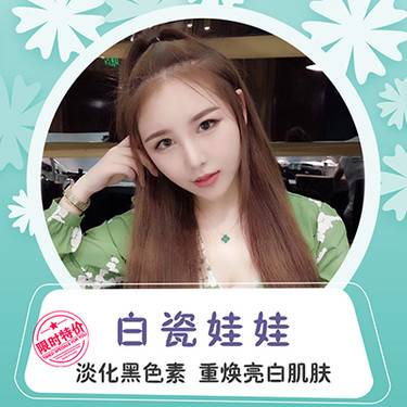 https://heras.igengmei.com/service/2019/07/10/568e73d6b1-half
