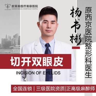 https://heras.igengmei.com/service/2019/07/10/7bd08bc7b2-half