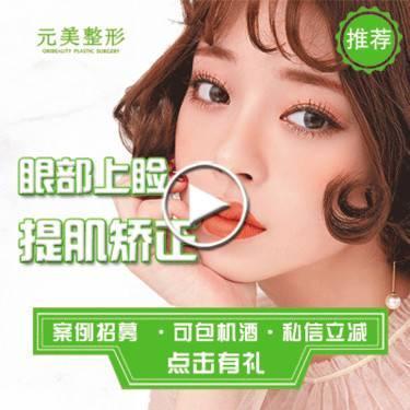 https://heras.igengmei.com/service/2019/07/10/814706db25-half