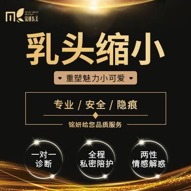 https://heras.igengmei.com/service/2019/07/10/8a4eee2d5a-half