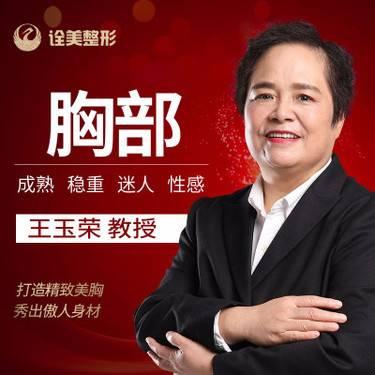 https://heras.igengmei.com/service/2019/07/10/bd14077e3c-half
