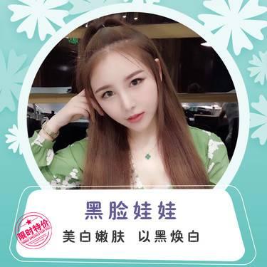 https://heras.igengmei.com/service/2019/07/10/f399913860-half