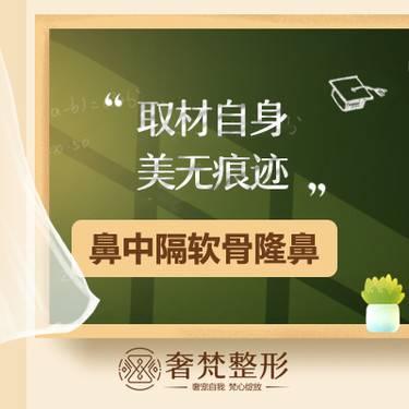 https://heras.igengmei.com/service/2019/07/11/0e26d073bb-half