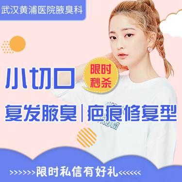 https://heras.igengmei.com/service/2019/07/11/4088df137c-half