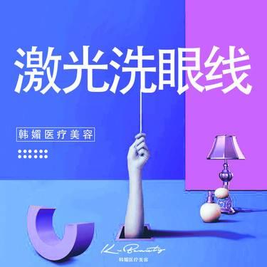 https://heras.igengmei.com/service/2019/07/11/6005ad1317-half