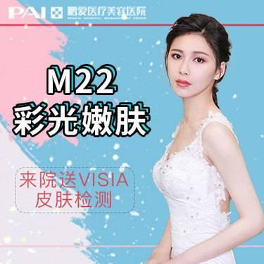 https://heras.igengmei.com/service/2019/07/11/85e22ba22d-half