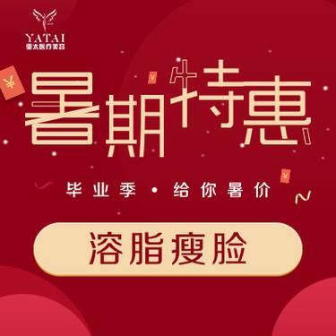 https://heras.igengmei.com/service/2019/07/11/c1a7a493fc-half