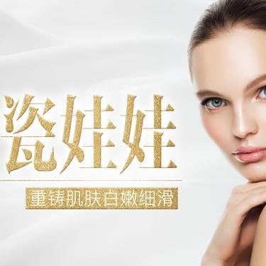 https://heras.igengmei.com/service/2019/07/11/d17dfcbf24-half