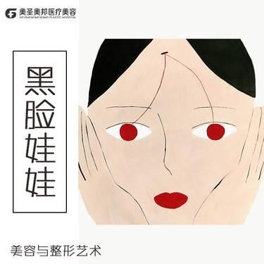 https://heras.igengmei.com/service/2019/07/11/d474424a30-half