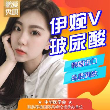 https://heras.igengmei.com/service/2019/07/11/e3f7249a9e-half