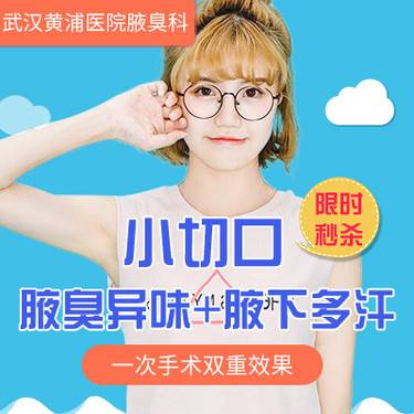 https://heras.igengmei.com/service/2019/07/11/e7001b98ea-half