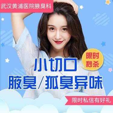 https://heras.igengmei.com/service/2019/07/11/f24ab1465f-half