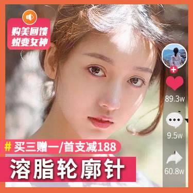 https://heras.igengmei.com/service/2019/07/12/2c00775b38-half