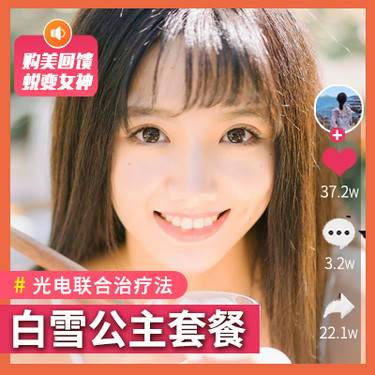 https://heras.igengmei.com/service/2019/07/12/c937aaa0d2-half