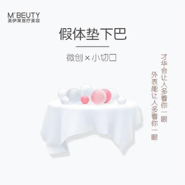 https://heras.igengmei.com/service/2019/07/13/376fcd0d55-half